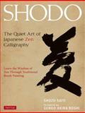 Shodo, Shozo Sato, 4805312041