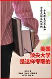 Dream College Admissions Made Possible -- Chinese Translation, Peter Jiang, 1499542062