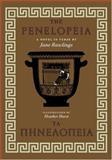 Penelopeia, Janet Rawlings and Heather Hurst, 1567922066