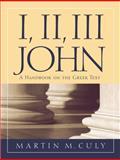 I, II, III John 9781932792089