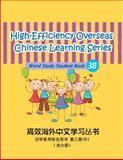 High-Efficiency Overseas Chinese Learning Series, Word Study Series, 3B, Qian, 1483962105