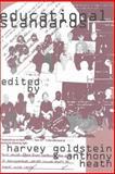 Educational Standards 9780197262115