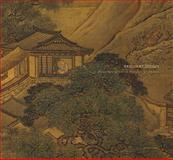 Brilliant Strokes, Ka Bo Tsang, 1551952165