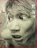 Xin Haizhou, Walter Schurian, 9881752167