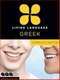 Living Language Greek, Stamatina Mastorakou and Living Language Staff, 0307972186