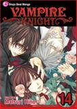 Vampire Knight, Matsuri Hino, 1421542188