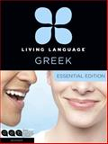 Living Language Greek, Stamatina Mastorakou and Living Language Staff, 0307972194