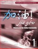 Workbook for Xu/Chen/Wang/Zhu's JIA YOU! Chinese for the Global Community, Xu, Jialu and Chen, Fu, 1428262199