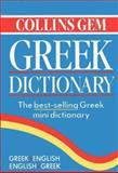 Greek Dictionary : The Best-Selling Greek Mini Dictionary, HarperCollins Publishers Ltd. Staff, 0004722221