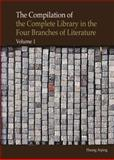 Four Branches of Literature, Huang, Aiping, 9814332232