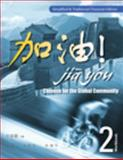 Workbook with Audio CD-ROM for Zu/Chen/Wang/Zhu's JIA YOU!: Chinese for the Global Community Volume 2, Xu, Jialu and Chen, Fu, 1428262237