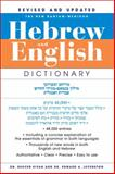 The New Bantam-Megiddo Hebrew and English Dictionary, Revised, Sivan Reuven and Edward A. Levenston, 0553592238