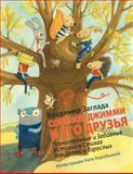 Gymmy the Owl and His Friends, Vladimir Zaglada, 1477202269