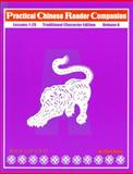 A Practical Chinese Reader Companion Vol. A : Lessons 1-20, Wang, Yihua, 0887272517