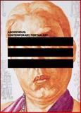 Anonymous, Weingeist and David Elliott, 0984562575