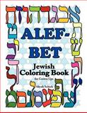 Alefbet Jewish Coloring Book for Grown Ups, Aliyah Schick, 098441259X