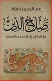 Saladin, Abdel Rahman Azzam, 9992142650