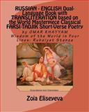 RUSSIAN - ENGLISH Dual-Language Book with TRANSLITERATION, Zoia Sproesser, 1475152744