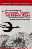 Transnational, National, and Personal Voices Vol. 3 : New Perspectives on Asian American and Asian Diasporic Women Writers, Simal, Begona and Marino, Elisabetta, 3825882780