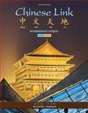 Chinese Link, Wu, Sue-Mei and Yu, Yueming, 0205782795