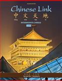 Chinese Link - Intermediate Chinese, Level 2, Yu, Yueming and Wu, Sue-Mei, 0205782809