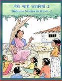 Bedtime Stories in Hindi - 2, Suno Suno Sunao Inc., 1492272825