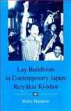 Lay Buddhism in Contemporary Japan, Hardacre, Helen, 0691072841