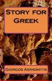 Story for Greek, Giorgos Asimomitis, 1479182850