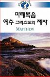 Living in Faith - Matthew Korean, Kwanghoon Lee, 1426702884