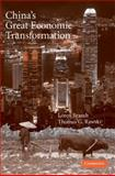 China's Great Economic Transformation, , 0521712904