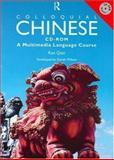 Colloquial Chinese, Kan Qian, 0415142911
