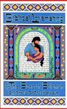 Biblical Lovemaking, Arnold G. Fruchtenbaum, 0914863037