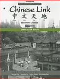 Character Book for Chinese Link Pt. 2 : Beginning Chinese, Traditional and Simplified, Wu, Sue-Mei and Yu, Yueming, 020578304X