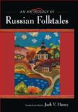 An Anthology of Russian Folktales, Jack Haney, 0765623056