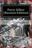 Party Fellow (Russian Edition), Nikita Nikolayenko, 1500613088