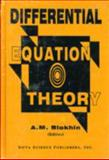 Differential Equation Theory, Blokhin, A. M., 1560723114