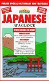 Japanese at a Glance, Nobuo Akiyama and Carol Akiyama, 0764103202