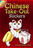 Chinese Take-Out Stickers, Ellen Christiansen Kraft, 048647321X
