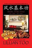 Basic Feng Shui, Lillian Too, 9833263216