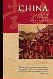 China, , 1883513235