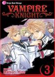 Vampire Knight, Matsuri Hino, 1421513242
