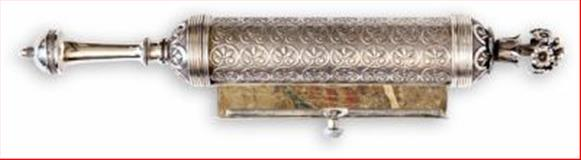 Megillat Esther : An intricately illustrated early 18th-century manuscript scroll of the Book of Esther, reproduced on fine parchment in an exquisite hand-tooled silver Case, , 0948223251