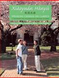 Xiaoyuan Hanyu : Speaking Chinese on Campus - A Textbook for Intermediate Chinese Courses, Chen, Stella and Reed, Carrie, 0295983280