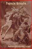 Taras Bulba, Nikolai Gogol, 1500433314