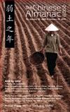The Chinese Almanac 2009, Thomas Zhang and Ariel Frailich, 0978443357