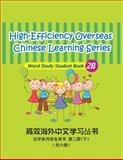 High-Efficiency Overseas Chinese Learning Series, Word Study Series, 2B, Mr. Peng Wang, Ms. Qian Ning, Ms. Yongqing Zhang, Ms. Huizhi Zhou, Ms. Yuxin Zhou, 1478193441