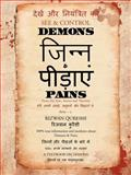 See and Control Demons and Pains, Rizwan Qureshi, 1466963581