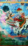 The Bhagavad-Gita 9780553213652