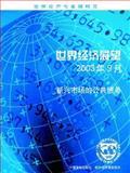 Balance of Payments Manual, Statistics Department Staff and International Monetary Fund Staff, 1557753695