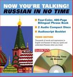 Now You're Talking! Russian in No Time!, Thomas R. Beyer Jr. Ph.D., 0764193708